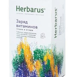 herbarus-096 copy