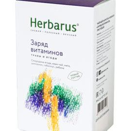 herbarus-049