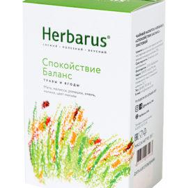 herbarus-058