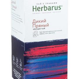herbarus-102