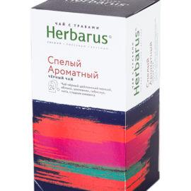 herbarus-338