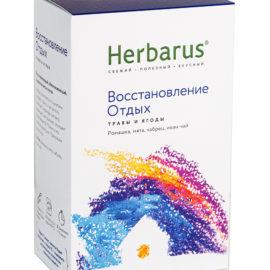 herbarus-567_WB