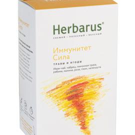 herbarus-582_WB